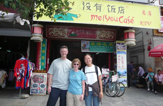 Clients in Yangshuo